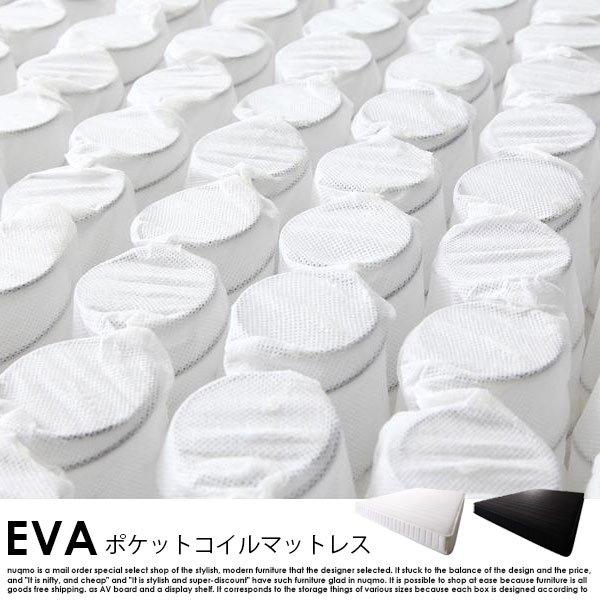 圧縮ロールパッケージ仕様のポケットコイルマットレス EVA【エヴァ】セミダブル の商品写真その3