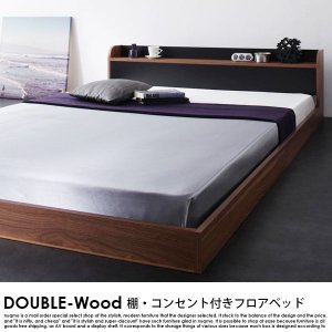 すのこベッド【ダブルウッド】プレミアムボンネルコイルマットレス付 セミダブルの商品写真