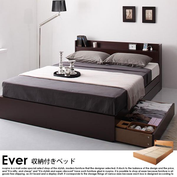 収納ベッド Ever【エヴァー】スタンダードボンネルコイルマットレス付 シングルの商品写真大