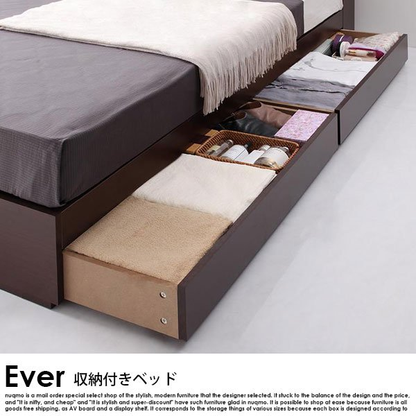 収納ベッド Ever【エヴァー】スタンダードボンネルコイルマットレス付 シングル の商品写真その3