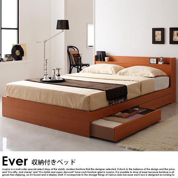 収納ベッド Ever【エヴァー】スタンダードボンネルコイルマットレス付 ダブルの商品写真その1