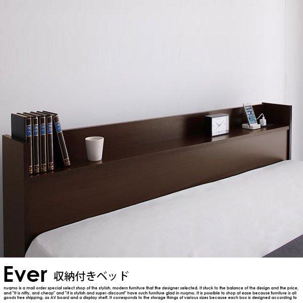 収納ベッド Ever【エヴァー】スタンダードボンネルコイルマットレス付 ダブル の商品写真その2
