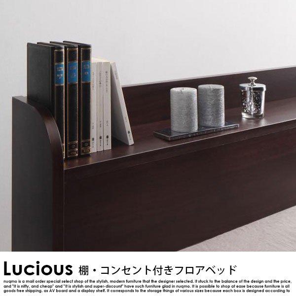 フロアベッド Lucious【ルーシャス】フレームのみ クイーン の商品写真その3