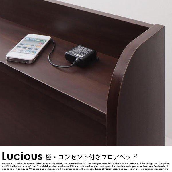 フロアベッド Lucious【ルーシャス】フレームのみ クイーン の商品写真その4