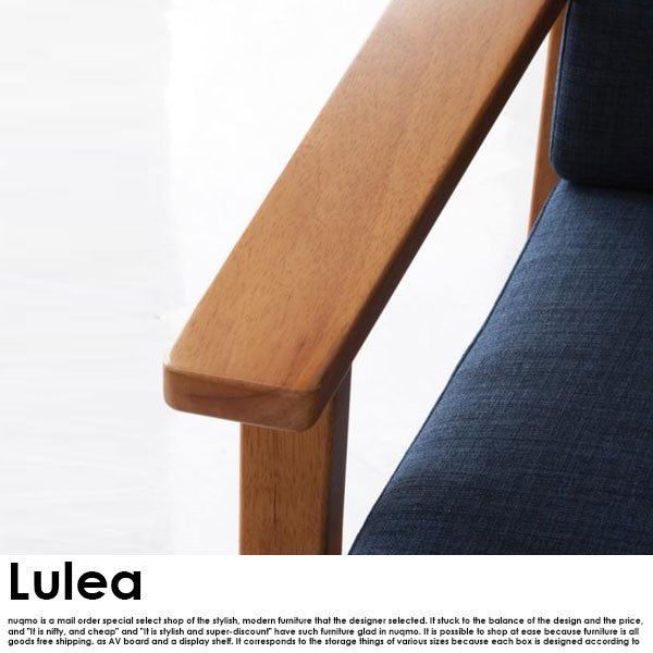 北欧デザイン木肘ソファ Lulea【ルレオ】3人掛け【沖縄・離島も送料無料】 の商品写真その3