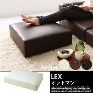 ローソファー レザー LEX【の商品写真