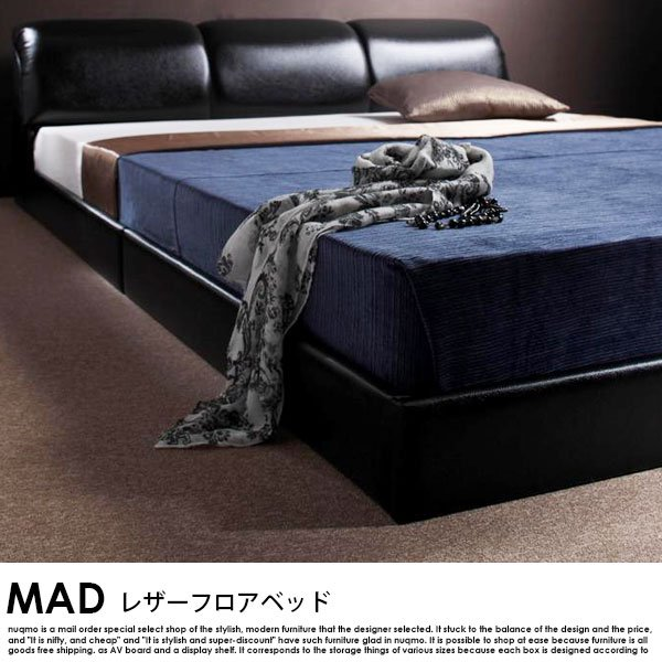 レザーローベッド MAD【マッド】フレームのみ シングル の商品写真その2