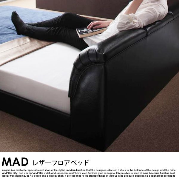レザーローベッド MAD【マッド】スタンダードボンネルコイルマットレス付 セミダブル の商品写真その3