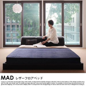 レザーローベッド MAD【マッド】スタンダードポケットコイルマットレス付 ダブル
