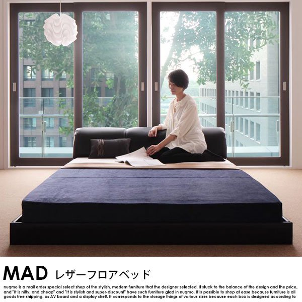 レザーローベッド MAD【マッド】プレミアムポケットコイルマットレス付 セミダブルの商品写真大