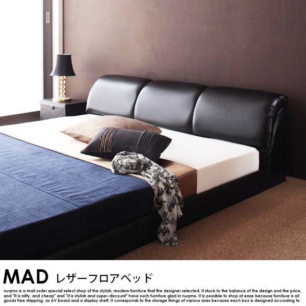 レザーローベッド MAD【マッド】プレミアムポケットコイルマットレス付 セミダブルの商品写真その1