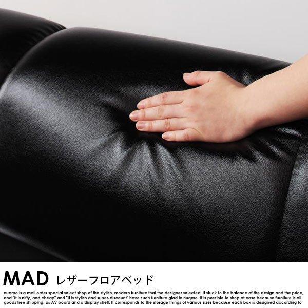 レザーローベッド MAD【マッド】国産カバーポケットコイルマットレス付 シングル の商品写真その4