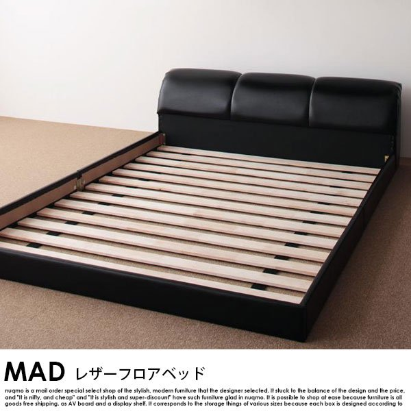 レザーローベッド MAD【マッド】国産カバーポケットコイルマットレス付 セミダブル の商品写真その5