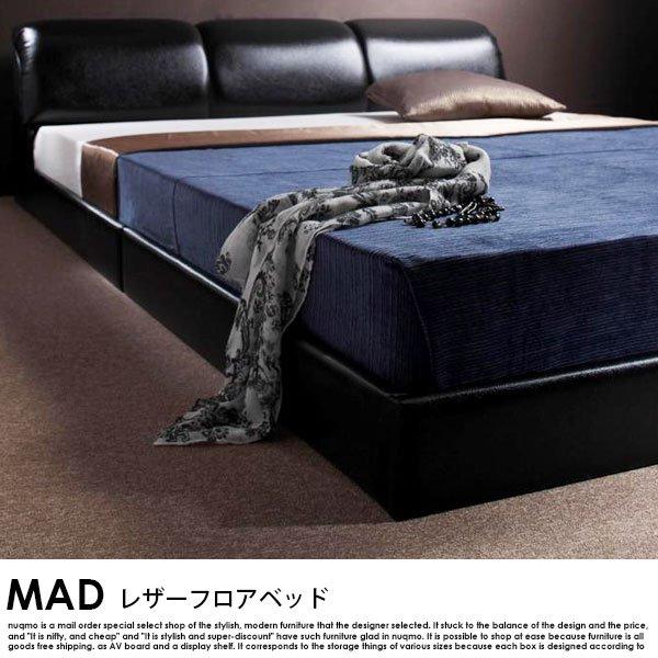 レザーローベッド MAD【マッド】国産カバーポケットコイルマットレス付 ダブル の商品写真その2