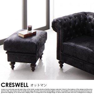 デザインレザーソファ CRESの商品写真