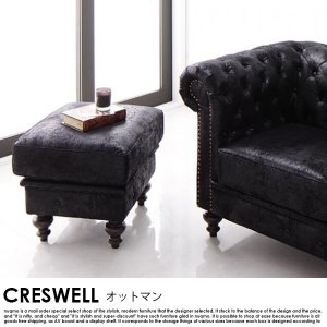 デザインレザーソファー CREの商品写真