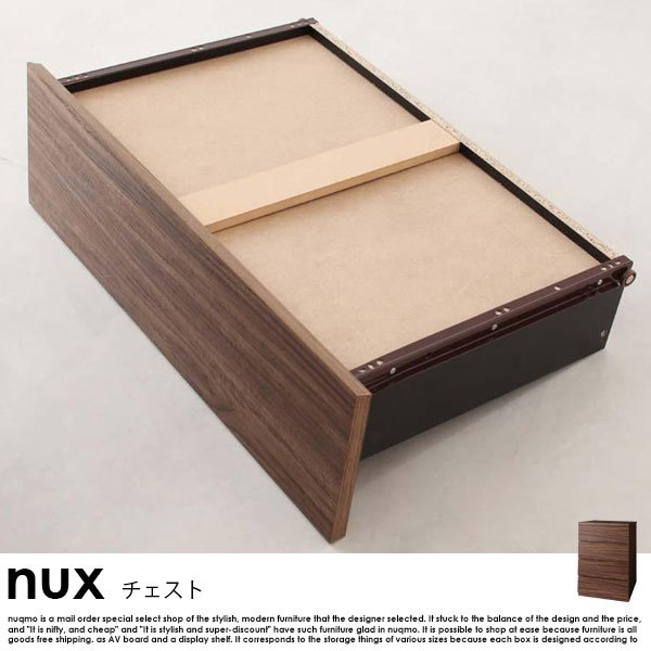 シンプルモダンリビングシリーズ nux【ヌクス】チェスト【沖縄・離島も送料無料】 の商品写真その4