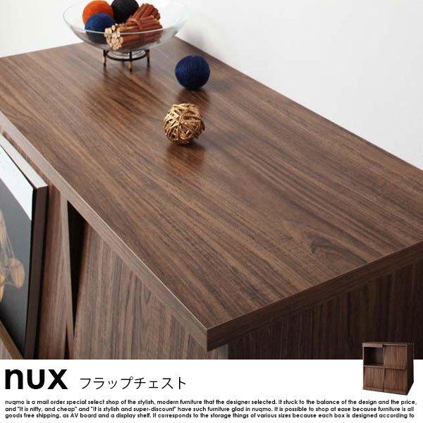シンプルモダンリビングシリーズ nux【ヌクス】フラップチェスト【沖縄・離島も送料無料】 の商品写真その2