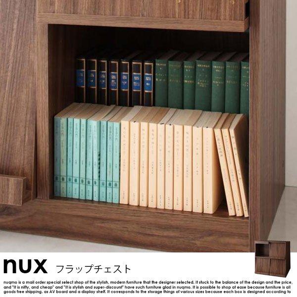 シンプルモダンリビングシリーズ nux【ヌクス】フラップチェスト【沖縄・離島も送料無料】 の商品写真その3