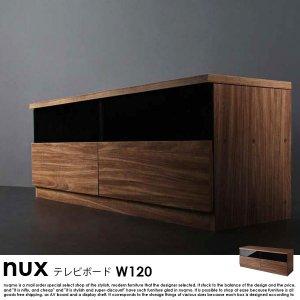 シンプルモダンリビングシリーズ nux【ヌクス】テレビボード W120