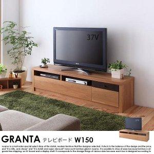 日本製フロアタイプテレビボードの商品写真
