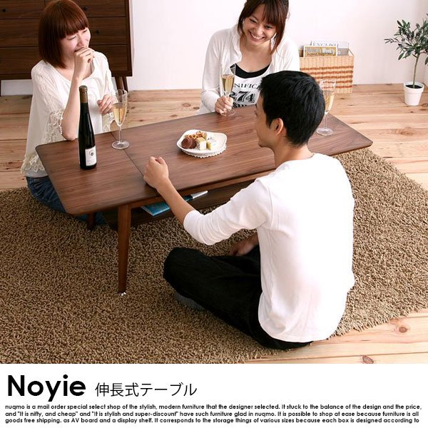 天然木北欧デザイン伸長式ローテーブル Noyie【ノイエ】 Lサイズ(W90-120)   の商品写真その5
