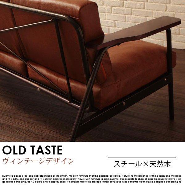 北欧ソファ ヴィンテージデザインレザーソファ OLD TASTE【オールドテイスト】3人掛けソファの商品写真その1