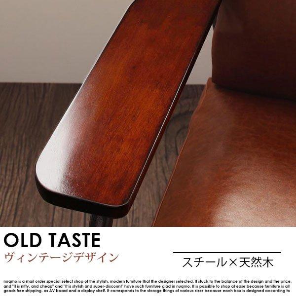 北欧ソファ ヴィンテージデザインレザーソファ OLD TASTE【オールドテイスト】3人掛けソファ の商品写真その2