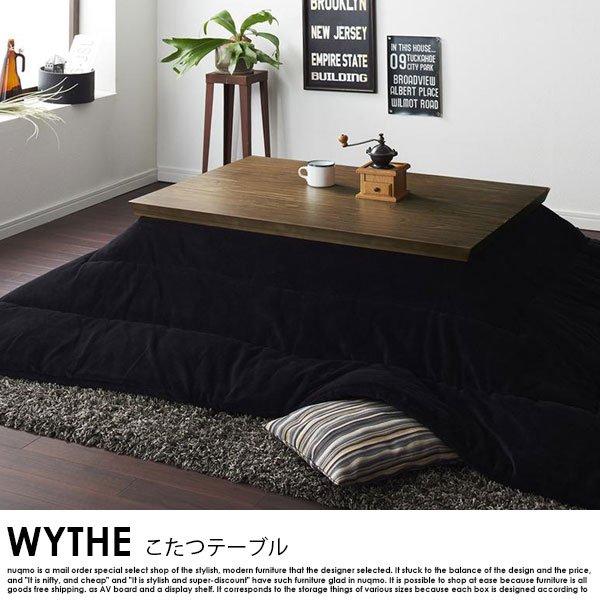 オールドウッド ヴィンテージデザインこたつテーブル WYTHE【ワイス】長方形(120×80)の商品写真その1