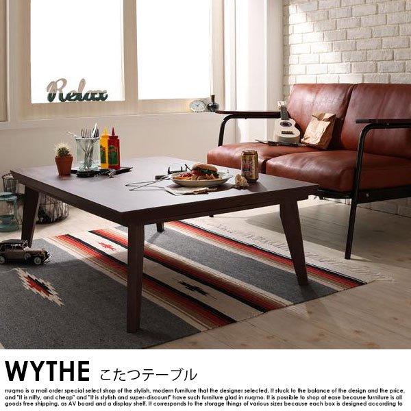 オールドウッド ヴィンテージデザインこたつテーブル WYTHE【ワイス】長方形(120×80) の商品写真その3