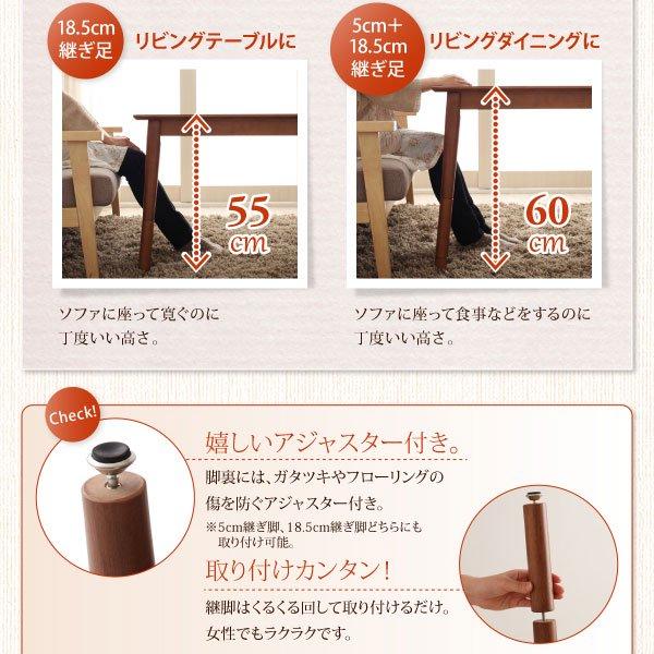 4段階で高さが変えられる!北欧デザインこたつテーブル Corte【コルテ】長方形(120×80) の商品写真その2