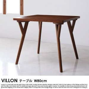 北欧モダンデザインダイニング VILLON【ヴィヨン】ダイニングテーブル幅80