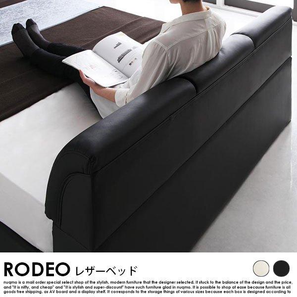 モダンデザインベッド RODEO【ロデオ】フレームのみ シングル の商品写真その2