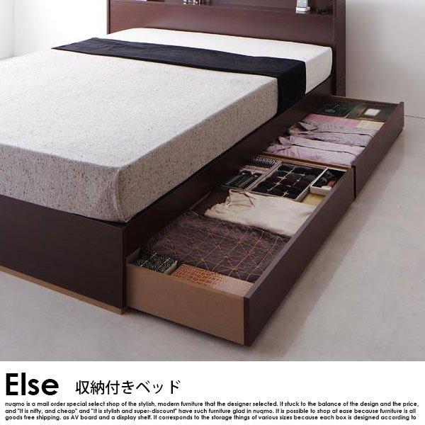 コンセント付き収納ベッド Else ...