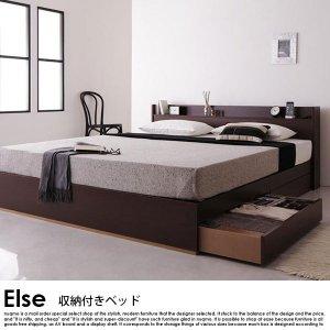 コンセント付き収納ベッド Elの商品写真