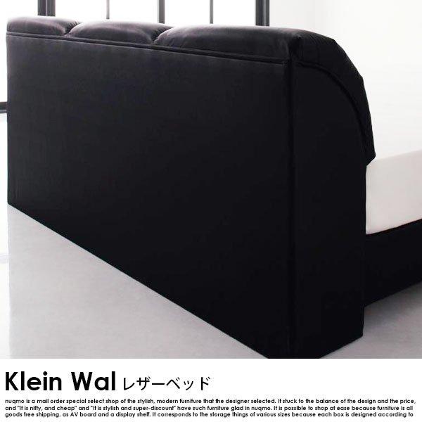 レザーベッド Klein Wal【クラインヴァール】プレミアムボンネルコイルマットレス付 ダブル の商品写真その4