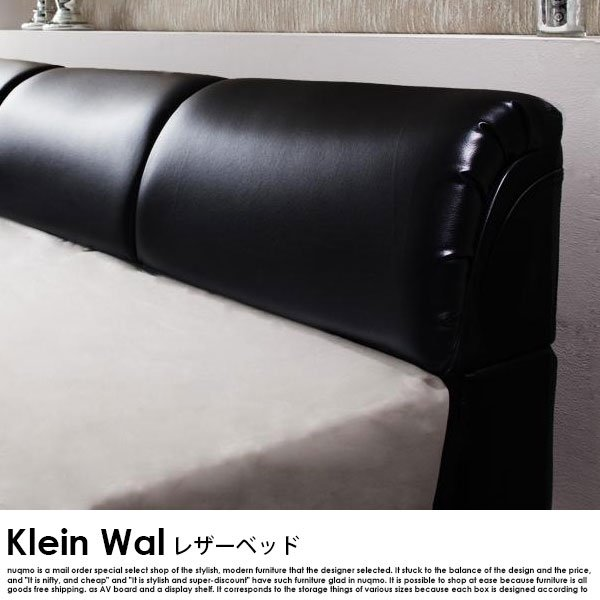 レザーベッド Klein Wal【クラインヴァール】プレミアムポケットコイルマットレス付 セミダブル の商品写真その3