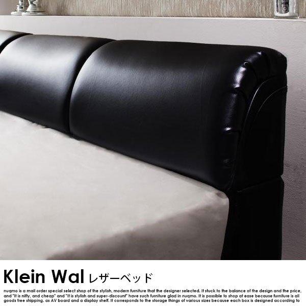レザーベッド Klein Wal【クラインヴァール】プレミアムポケットコイルマットレス付 ダブル の商品写真その3