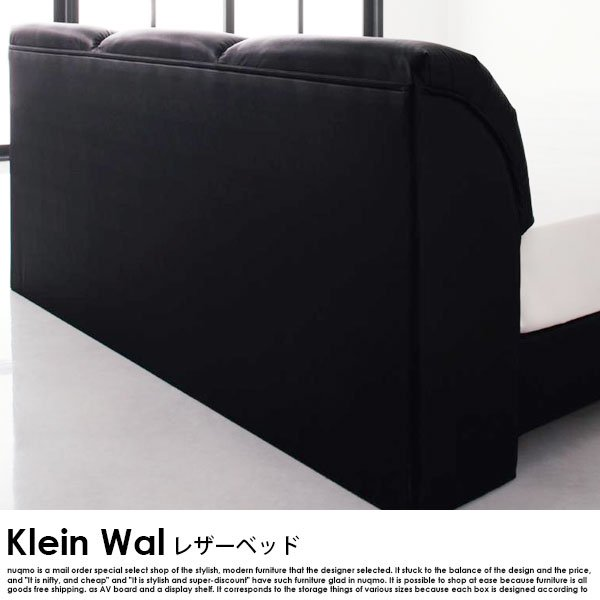 レザーベッド Klein Wal【クラインヴァール】国産カバーポケットコイルマットレス付 キング の商品写真その4