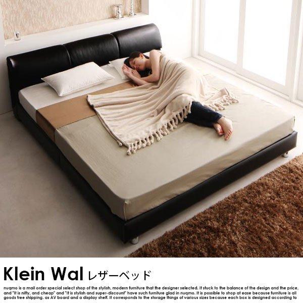 レザーベッド Klein Wal【クラインヴァール】マルチラススーパースプリングマットレス付 シングルの商品写真その1