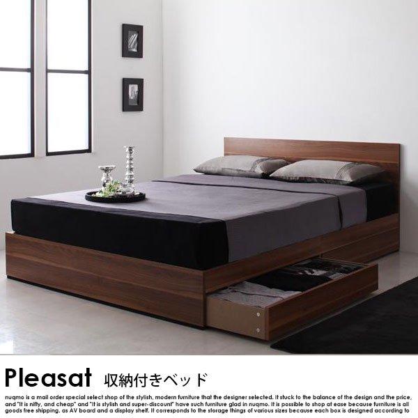 収納ベッド Pleasat【プレザート】ボンネルコイルレギュラーマットレス付 シングルの商品写真大