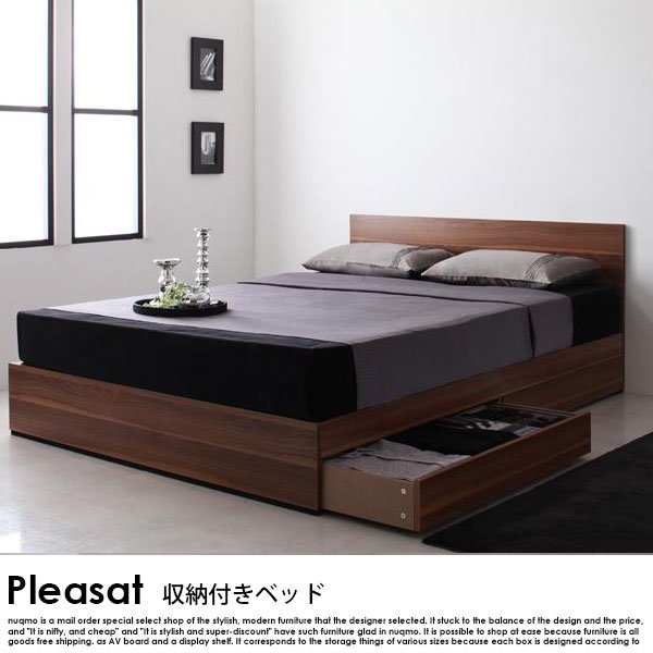 収納ベッド Pleasat【プレザート】スタンダードポケットコイルマットレス付 シングルの商品写真大