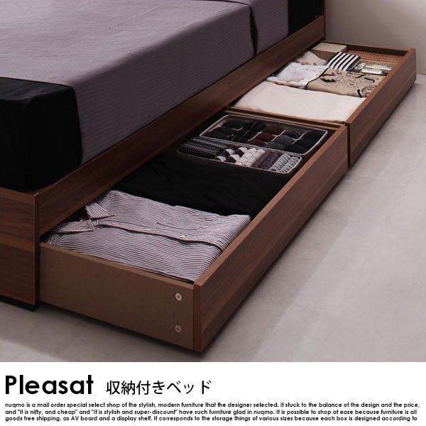 収納ベッド Pleasat【プレザート】スタンダードポケットコイルマットレス付 シングル の商品写真その2