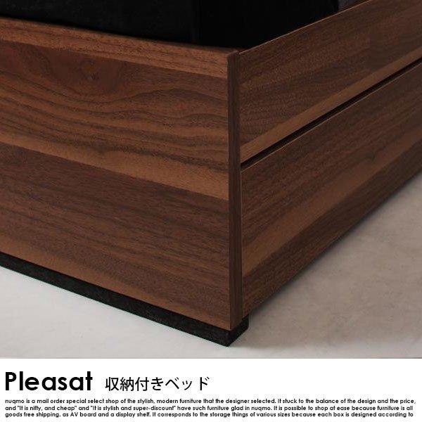 収納ベッド Pleasat【プレザート】スタンダードポケットコイルマットレス付 シングル の商品写真その4