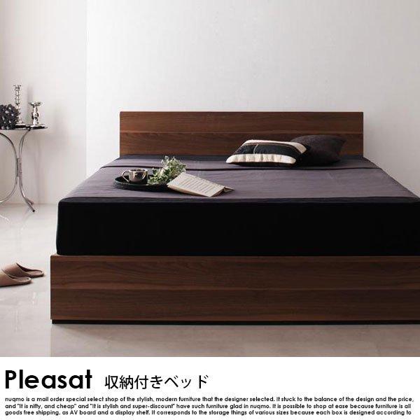 収納ベッド Pleasat【プレザート】スタンダードポケットコイルマットレス付 シングル の商品写真その5