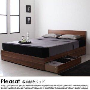 収納ベッド Pleasat【プレザート】ポケットコイルレギュラーマットレス付 シングルの商品写真
