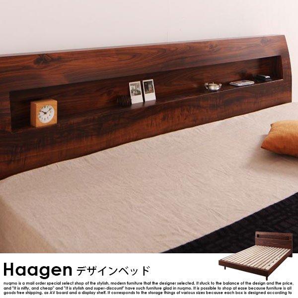棚・コンセント付きデザインすのこベッド Haagen【ハーゲン】プレミアムポケットコイルマットレス付 クイーン の商品写真その2