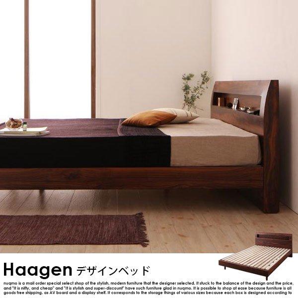 棚・コンセント付きデザインすのこベッド Haagen【ハーゲン】国産カバーポケットコイルマットレス付 クイーン の商品写真その5