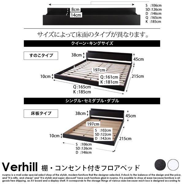 フロアベッド Verhill【ヴェーヒル】国産カバーポケットコイルマットレス付 ダブル の商品写真その5