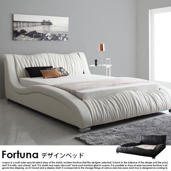 北欧ベッド モダンレザーベッド Fortuna【フォルトゥナ】フレームのみ ダブル の商品写真その4
